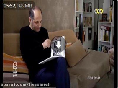 kitab-iran-az-rbaycan-cagdas-simalar